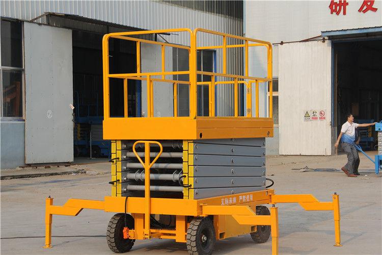 可移动式电动装卸升降机